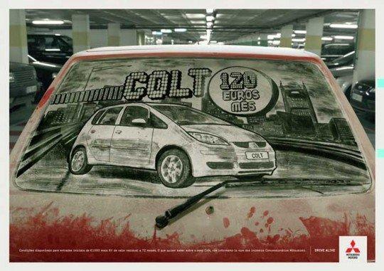 Рекламный рисунок для пыльных стёклах