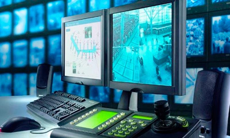 Сторожевая видеосистема