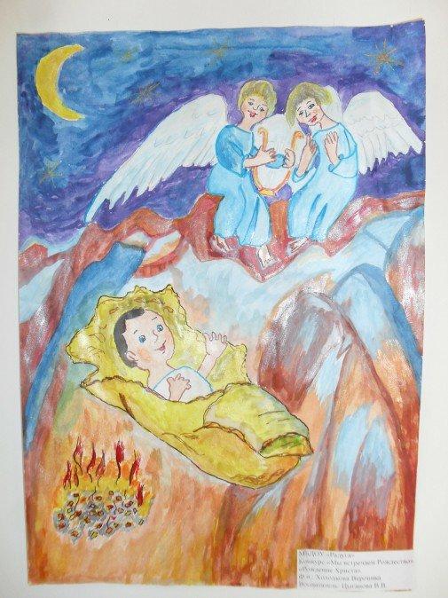 Тематическая выставка рисунков на тему «Мы встречаем Рождество!»