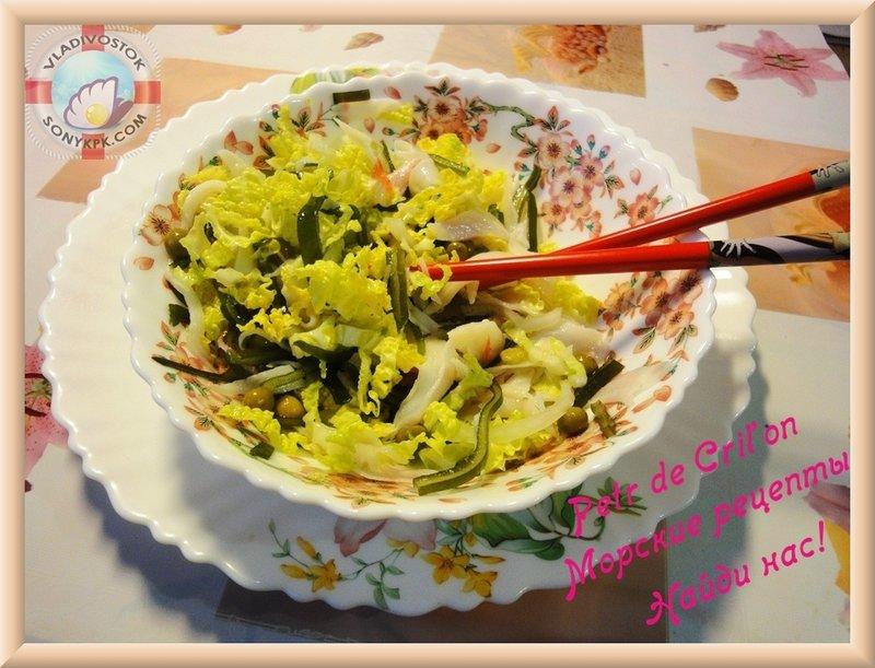 вкусный салат с морской капустой с фото