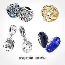 """Каталог оригинальных браслетов """"Pandora"""" (Пандора)"""