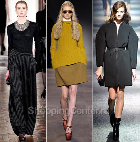 Осенняя мода 2016, фото