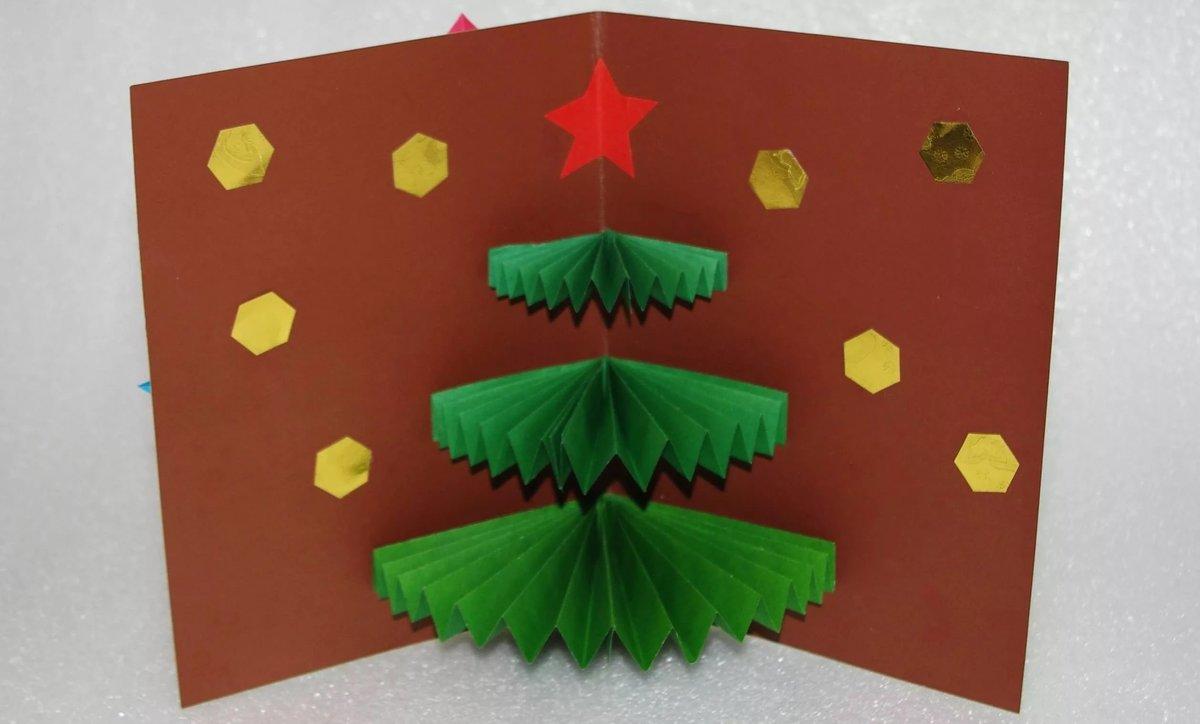 Открытка юбилей, открытка новогодняя поделка с детьми