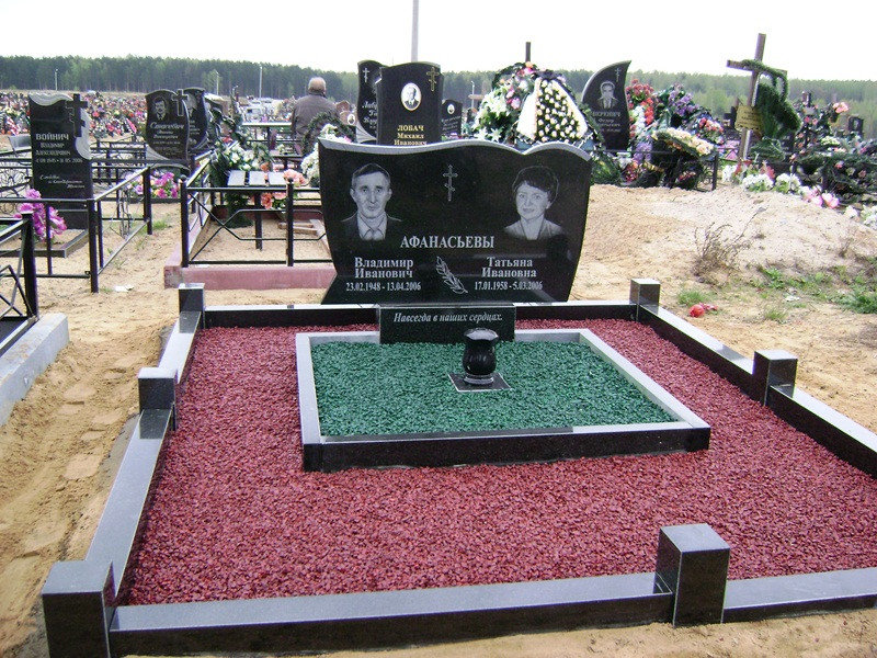 Купить памятник на кладбище Юхнов украина надгробие