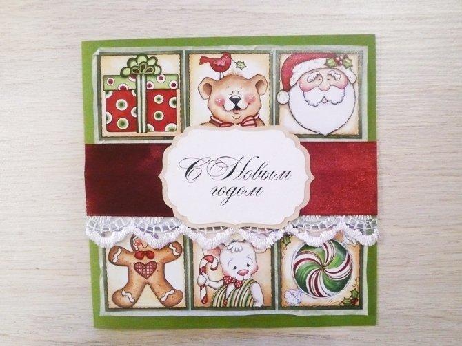Новогодние открытки, скрапбукинг — АБЫРЬ