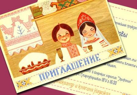 свадьба в русском стиле фото 2