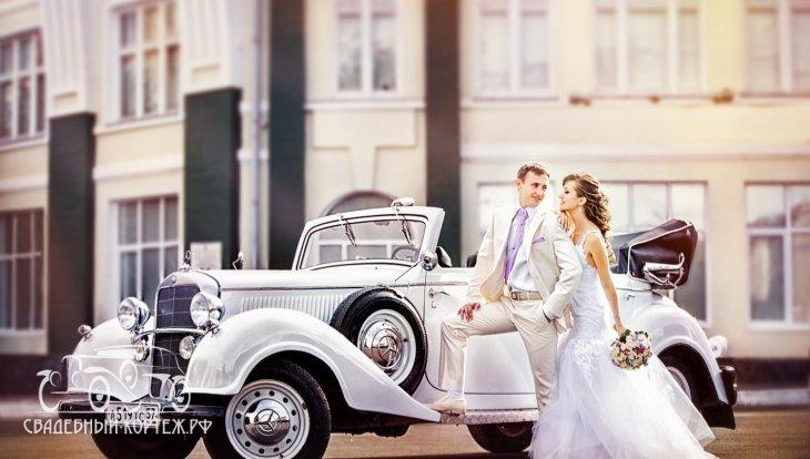 Свадебный кортеж - Mercedes-Benz 770K