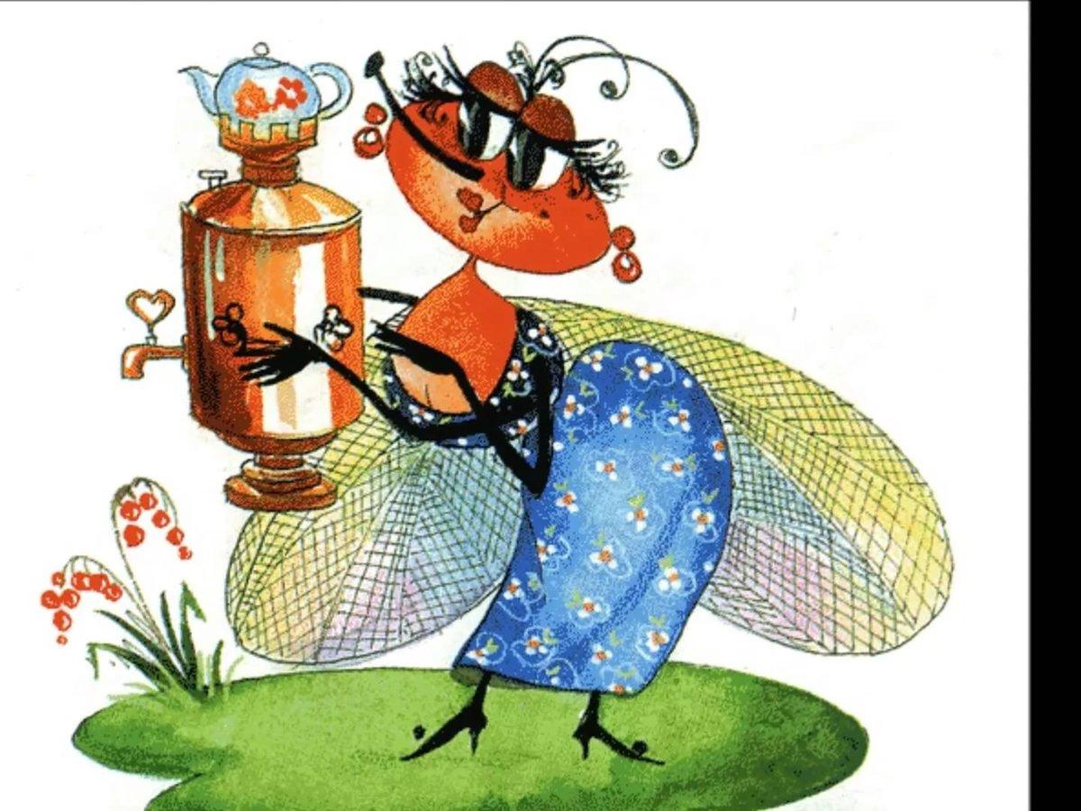 Картинки муха цокотуха для детей на прозрачном фоне