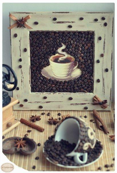 Кофе своими руками идеи