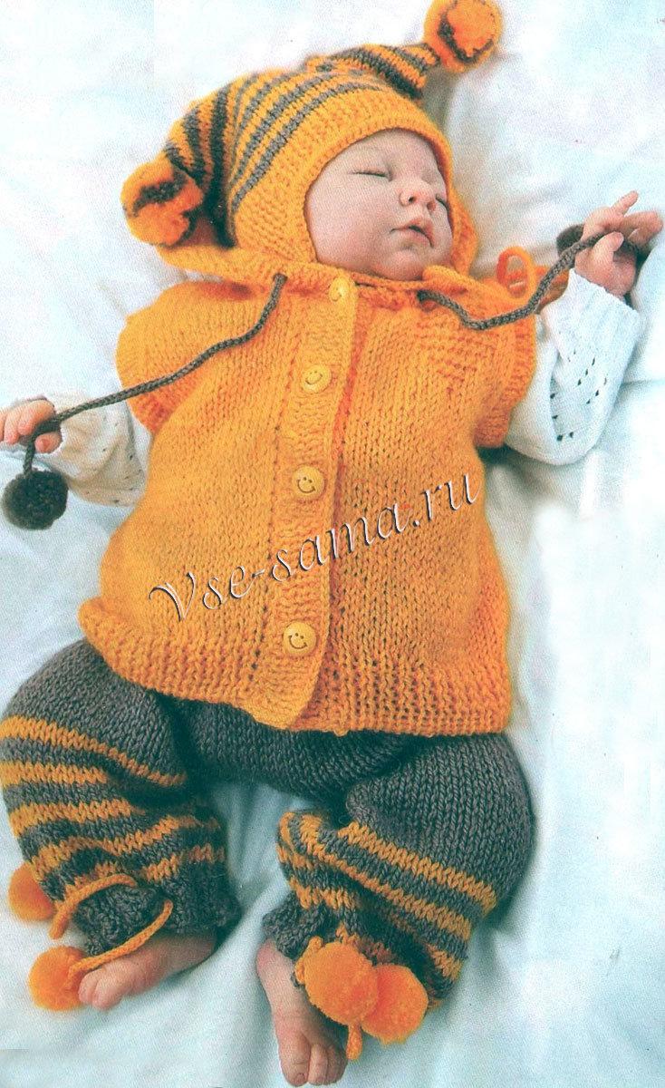 Комплект - жилет, штанишки, шапочка, связанные спицами. На 3-6 месяцев. Описание вязания.