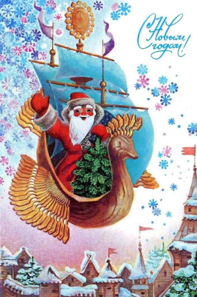 Открытка с сайта Davno.ru рубрики Новогодние открытки по теме Дед Мороз, Похитонова с новым годом. Художник: Похитонова.