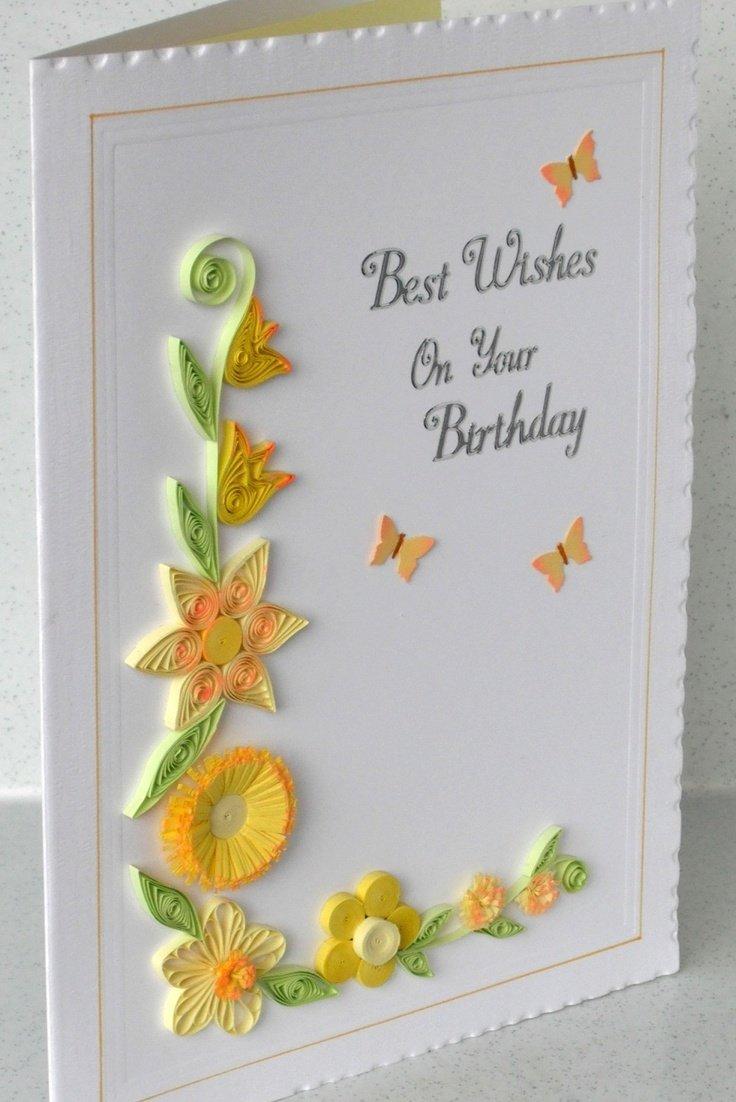 Квиллинг открытка на день рождения квиллинг, открытки цветами