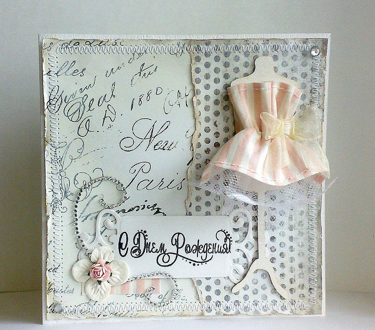 промойте открытки с днем рождения своими руками платья славный праздник