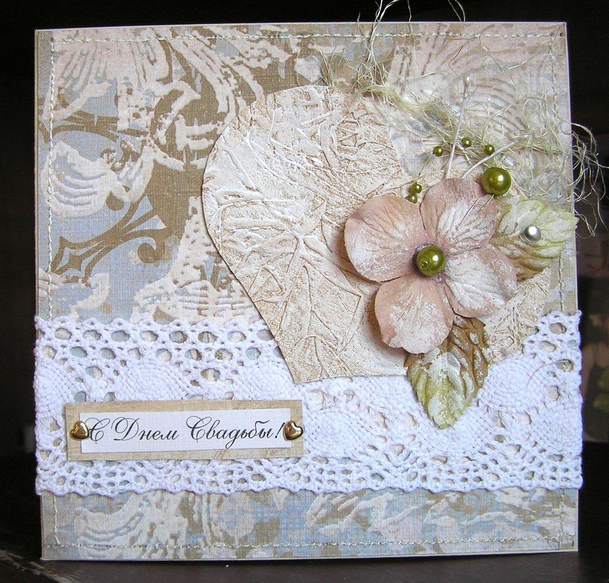 открытки из скрапбукинга своими руками на свадьбу нужно