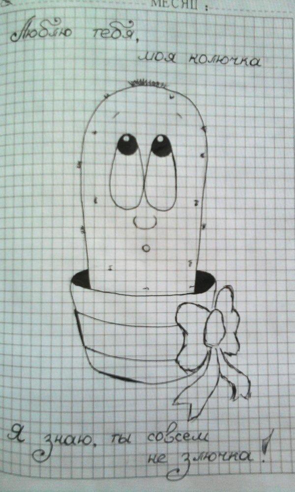 Смешные картинки для срисовки карандашом в личный дневник, открытки стихами день