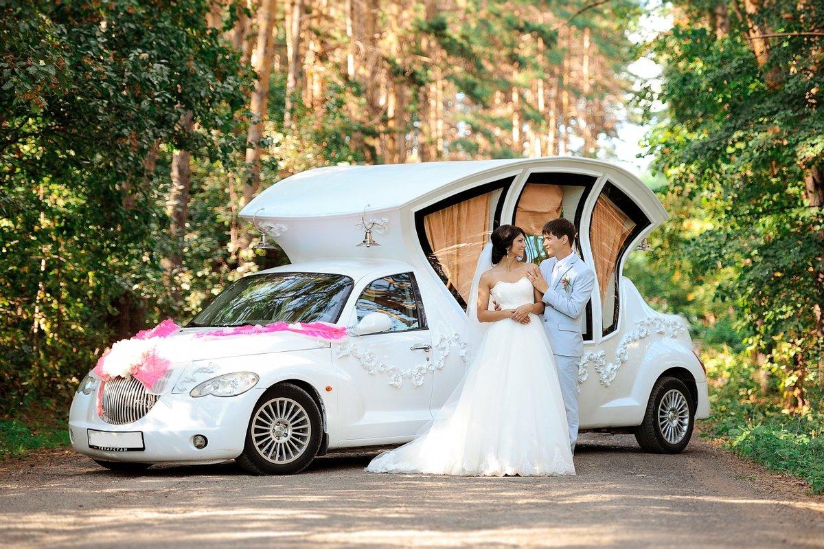 сообщить, что машина для невесты фото экзема отличается