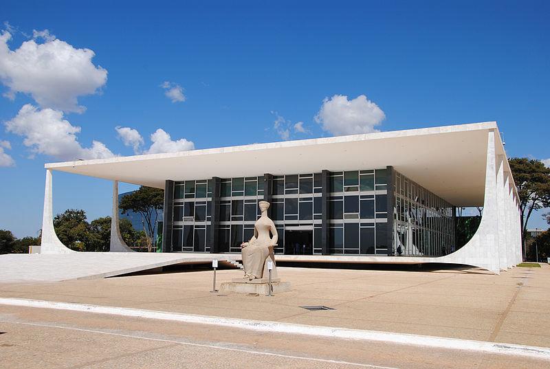 Федеральный верховный суд Бразилии