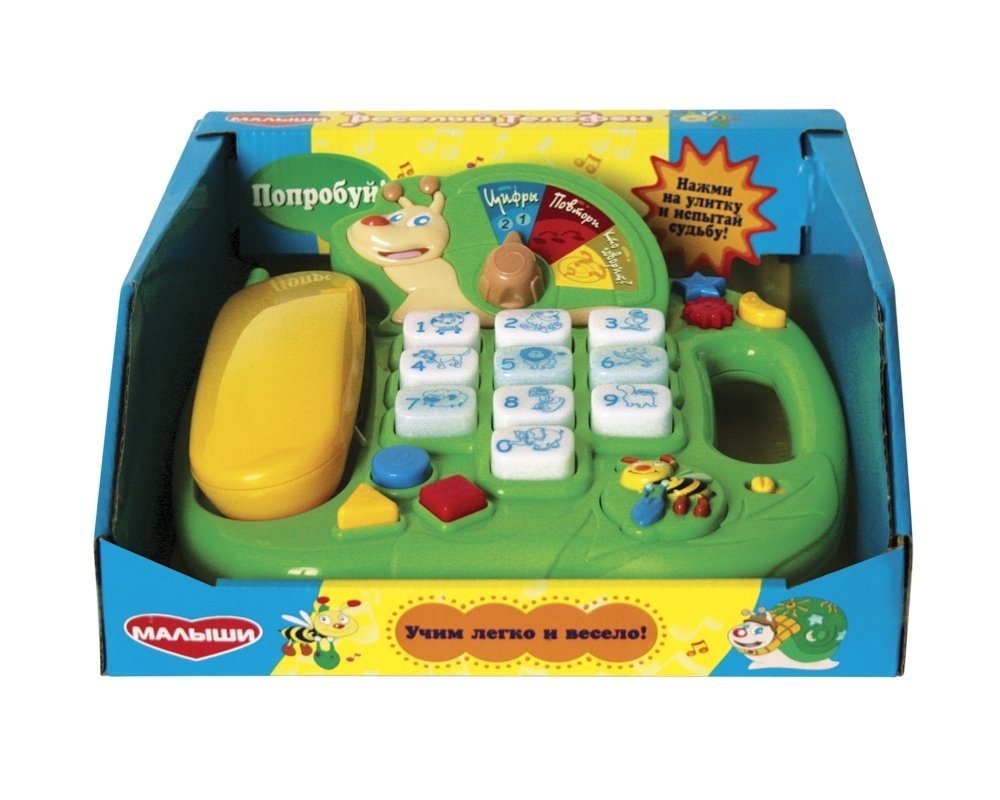 Интернет-магазин Кораблик предлагает детские товары по доступным ценам   игрушка Малыши «Веселый телефон d5812285f3a