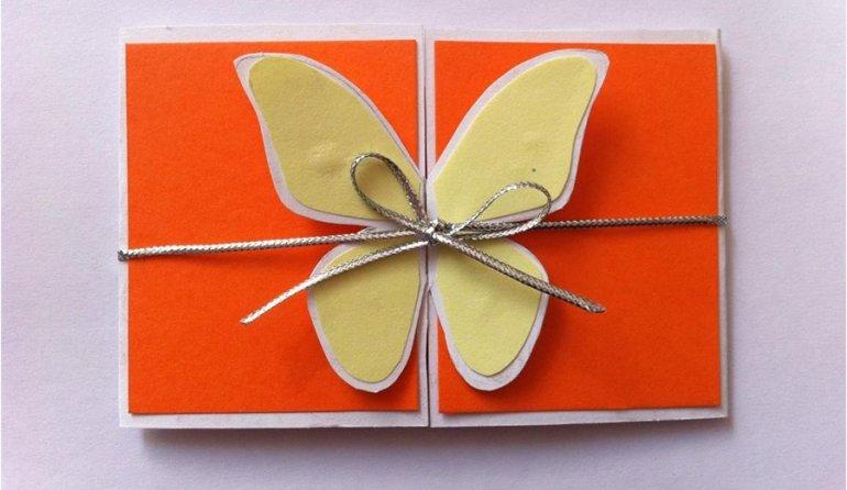 Как сделать бабочку в открытке, сердца надписью