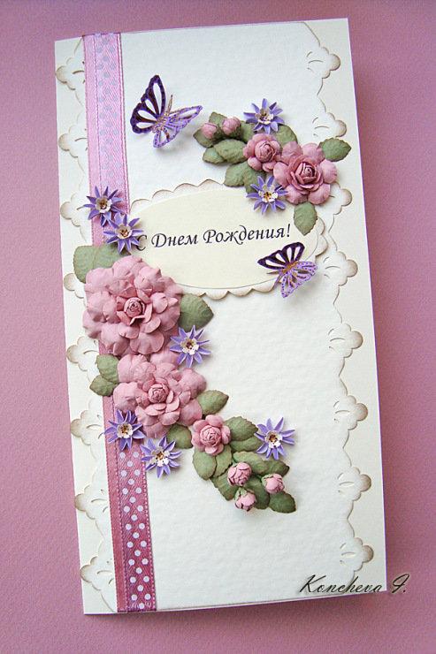 Скрапбукинг для начинающих пошагово с фото открытка с днем рождения девочке