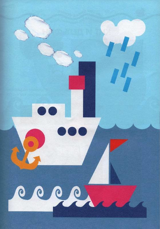 открытка пароход на 23 февраля