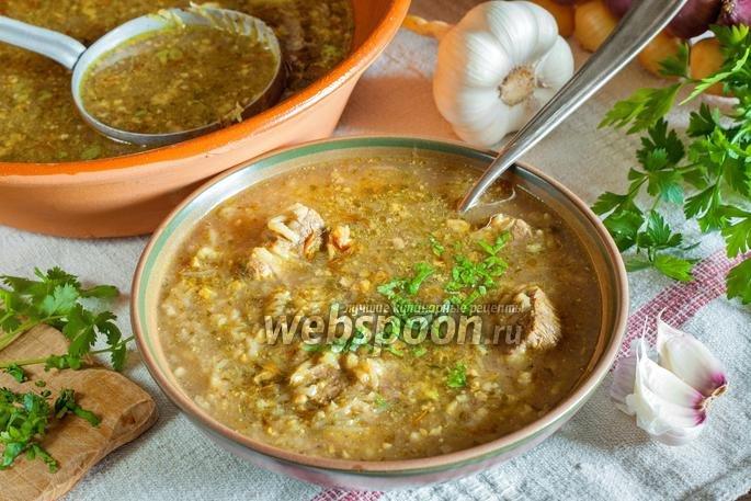 Супы грузинской кухни рецепты с фото