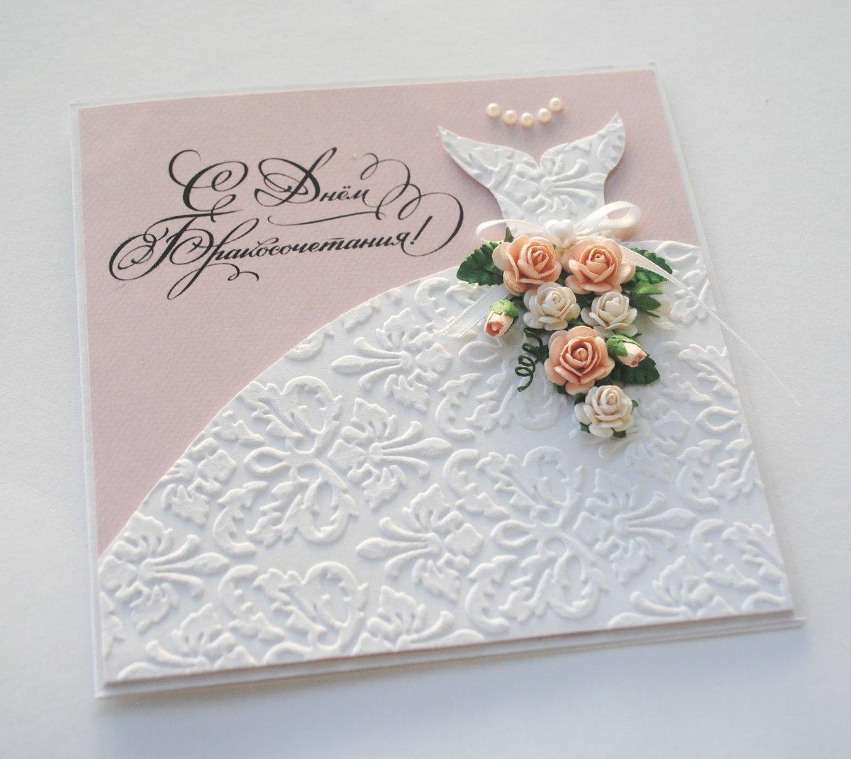 Скрапбукинг для свадебной открытки