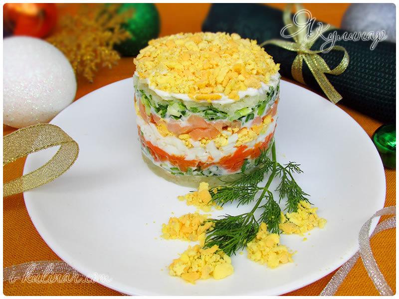Салат мимоза с помидорами рецепт