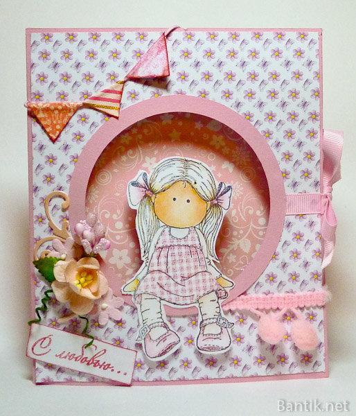 Открытка на день рождение девочке своими руками, дизайн открытки