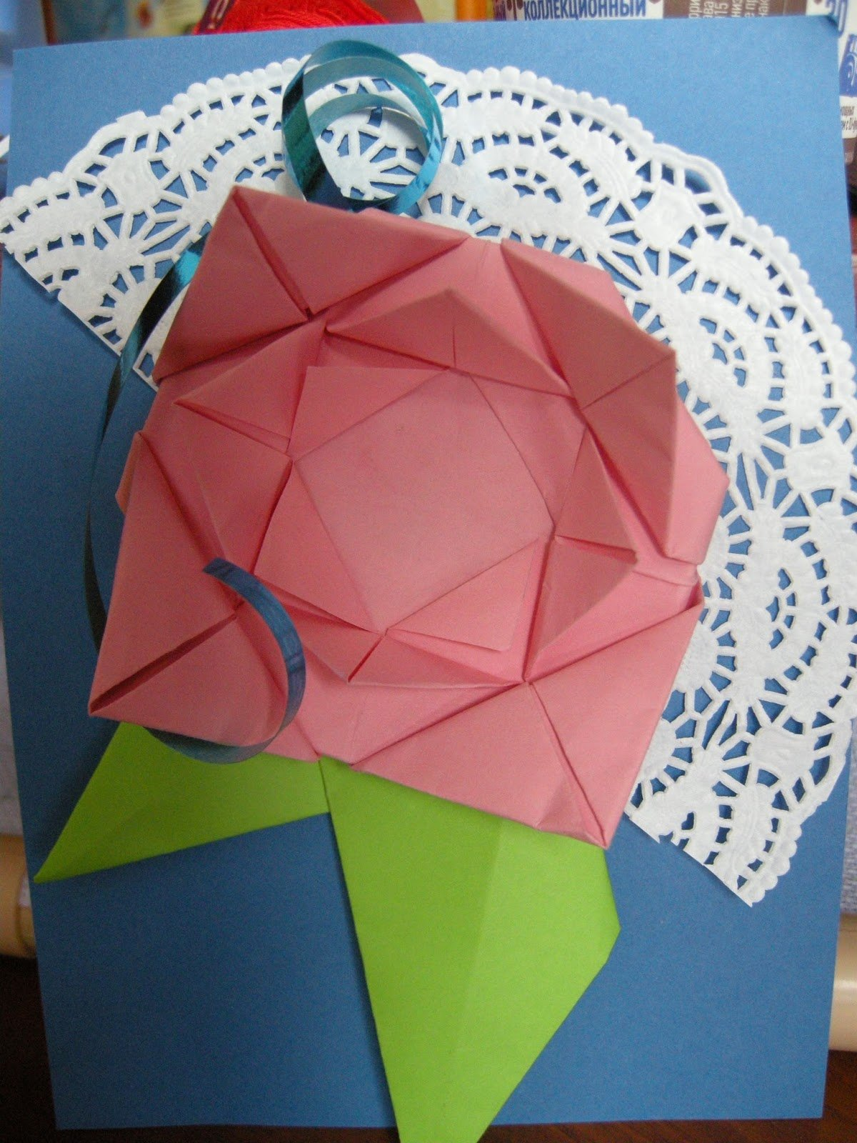Для поздравления, с оригами открытки