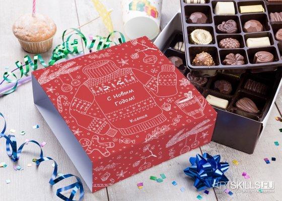 Бельгийский шоколад в подарочной упаковке «Душевный Новый год»
