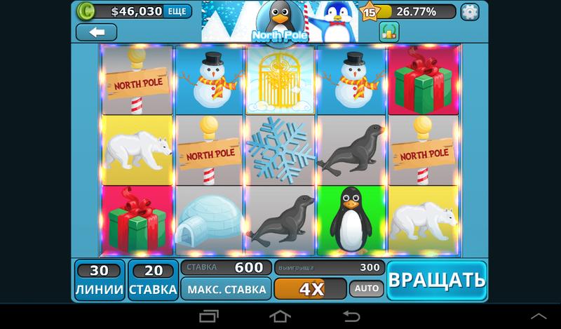 онлайн казино с бездепозитным бонусом при регистрации без скачивания