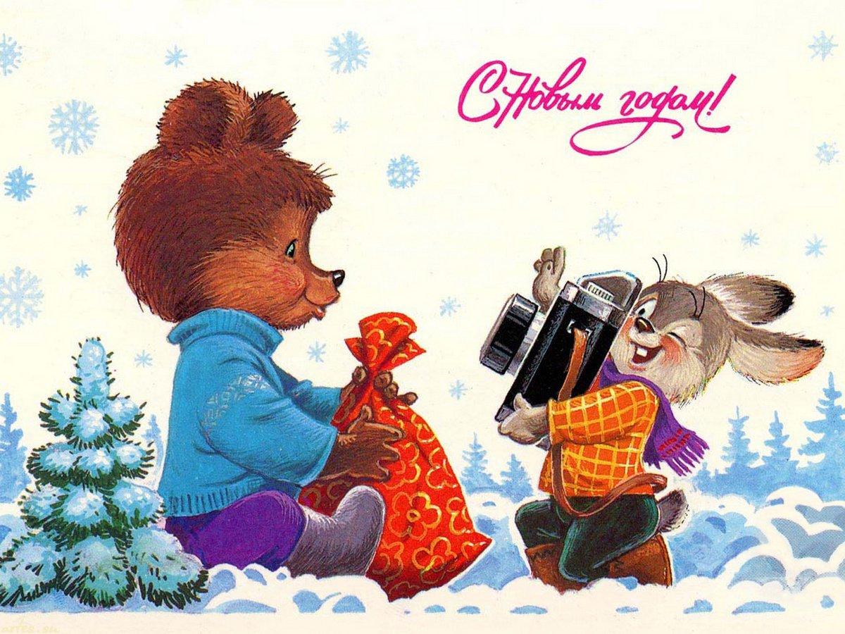 Советские зимние открытки на рабочий стол