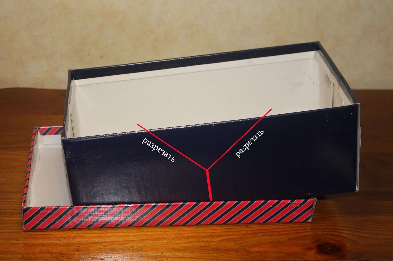 Органайзеры из обувной коробки своими руками 43