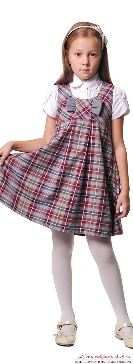 Школьный сарафан для девочки начальных классов