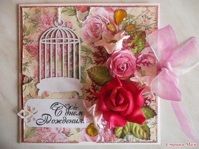 Открытка скрапбукинг бабушке на день рождения, открытка своими руками
