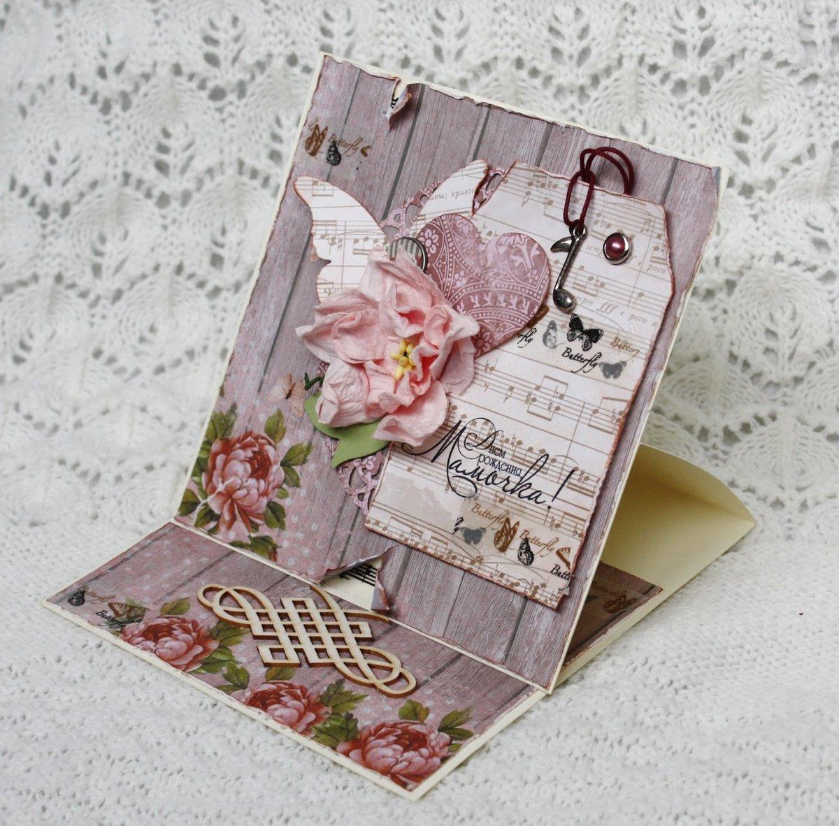 Скрапбукинг своими руками открытка на день рождения маме, открытку