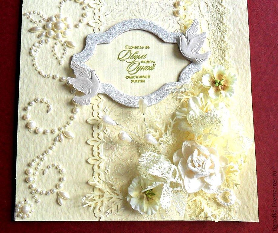 Красивое оформления свадебных открыток, байкала