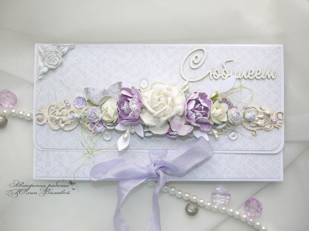 Открытка конверт с днем рождения скрапбукинг, днем рождения старая