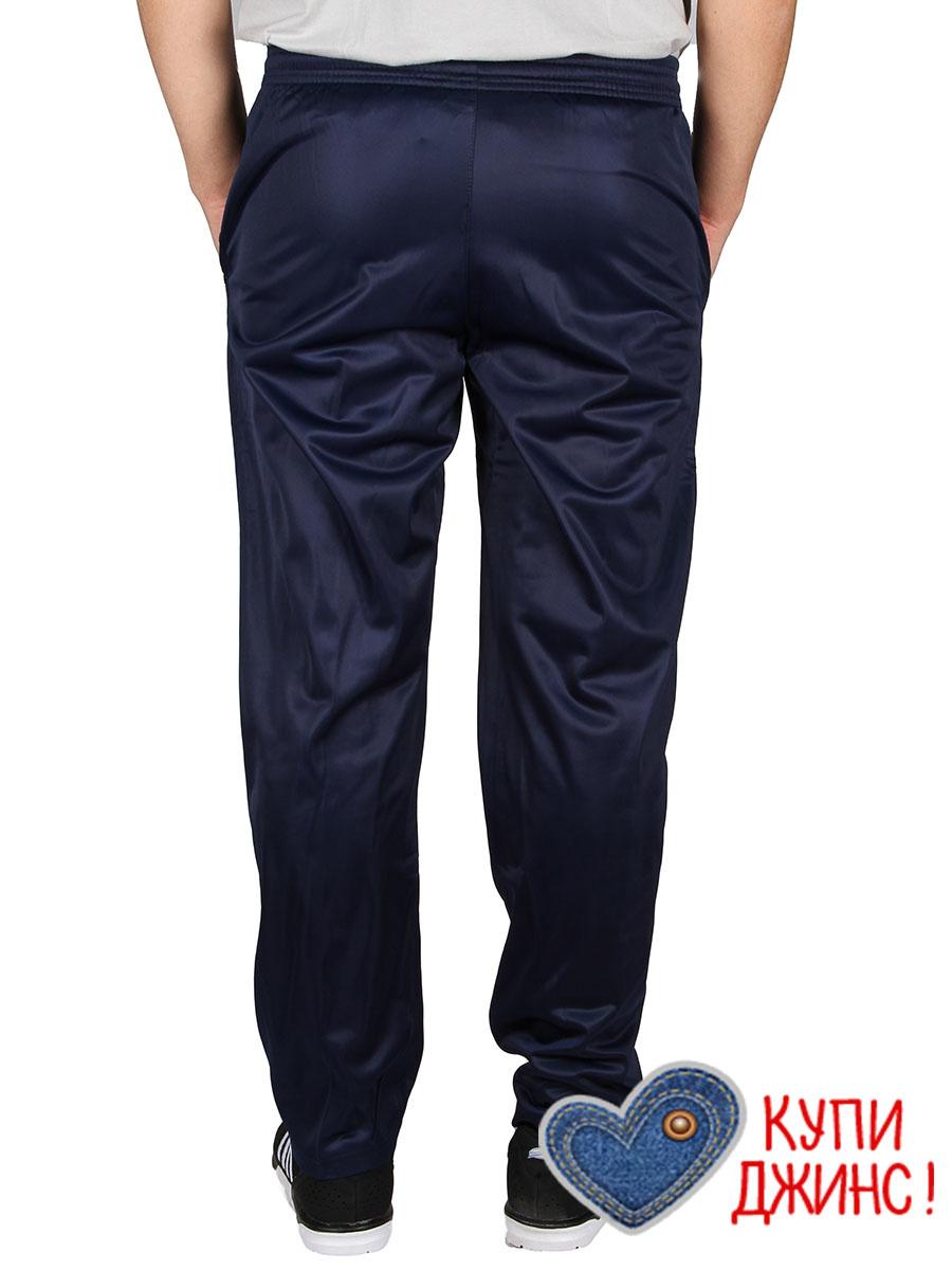 eb89df5144c5 Спортивная одежда для мужчин. Спортивные костюмы летние и зимние. Спортивные  трикотажные брюки. Оптом
