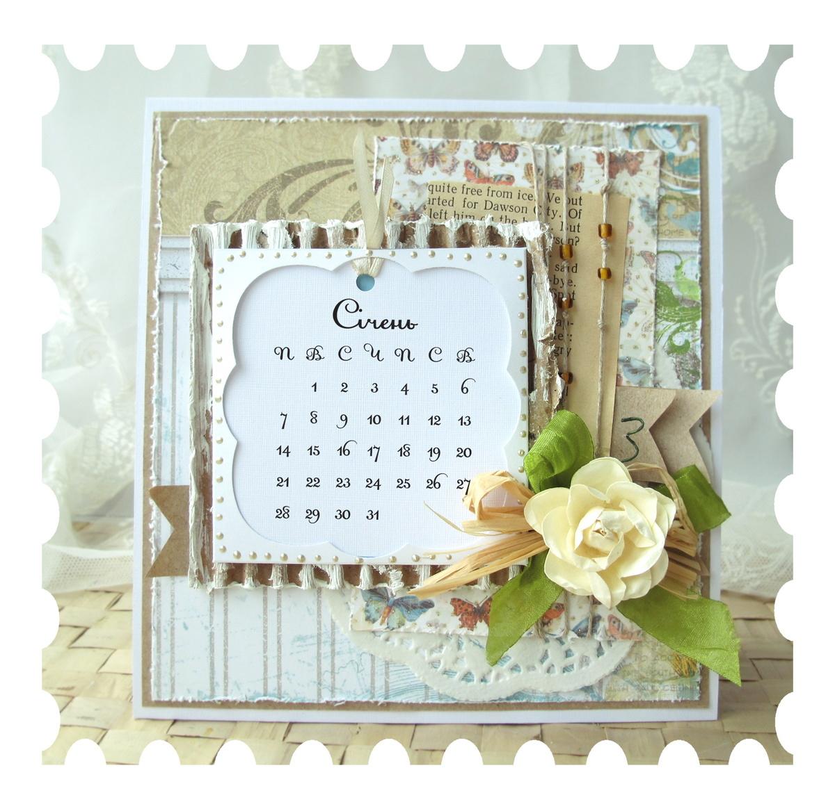 Айфоне, сделать открытку и календарь