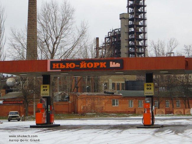 Шукач | Новгородское (Нью-Йорк). Тайник Новгородское (Нью-Йорк). Тайник