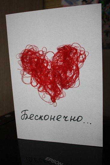 Ашан открытки на 14 февраля, красивые дети