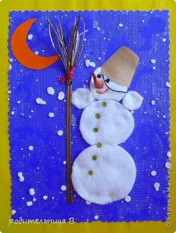 открытка на тему зима 2 класс знают любят