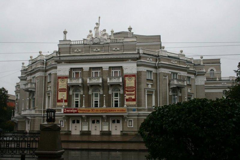 Название: Оперный театр. Адрес: ул. Красноармейская 2а.
