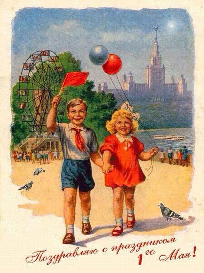 приготовить стихи про первомай короткие советские ворота