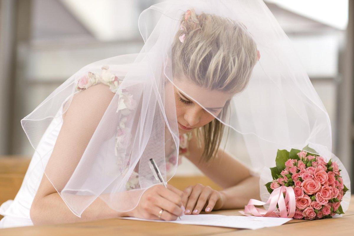 невеста в ЗАГСе