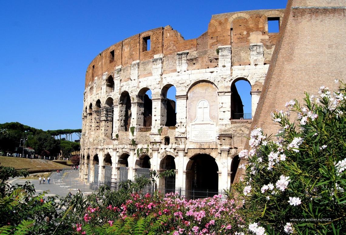 античная италия картинки здесь
