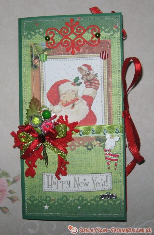 Шариками, открытки на новый год скрапбукинг раскладушка