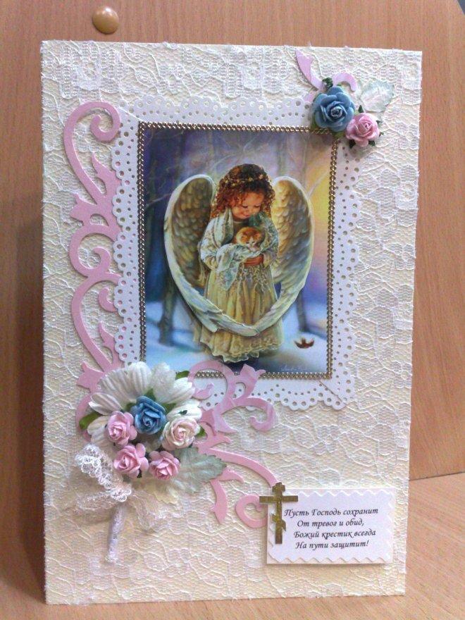 Как сделать открытку своими руками ко дню ангела